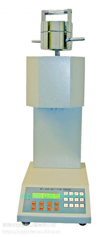 LDPE熔融指数测定仪低密度聚乙烯颗粒熔指仪PE塑料颗粒溶指数检测仪