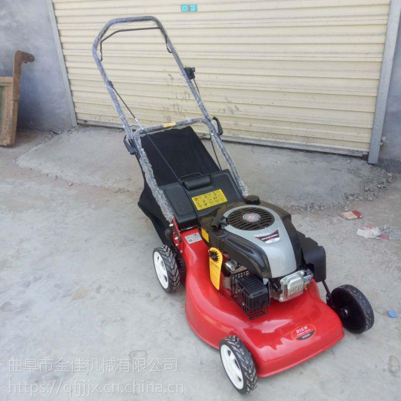 手推式草坪修剪机 高质量草坪修剪机金佳