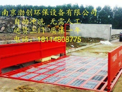 http://himg.china.cn/0/4_119_1042429_500_375.jpg