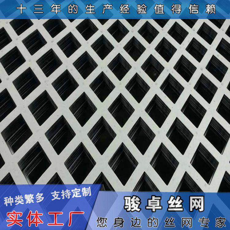 供应 铝板冲孔网 外墙洞洞板 三角孔金属板网