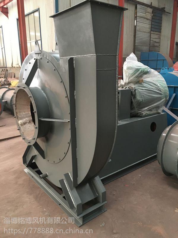 山东铭风牌9-19型高压离心鼓风机价格、厂家