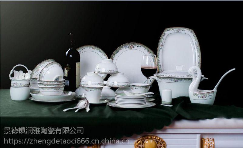 陶瓷餐具套装批发,纪念礼品餐具定做