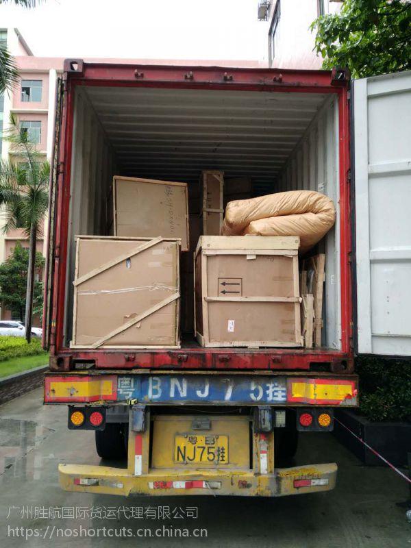 大件重货海运澳洲私人家具海运阿德莱德送到家