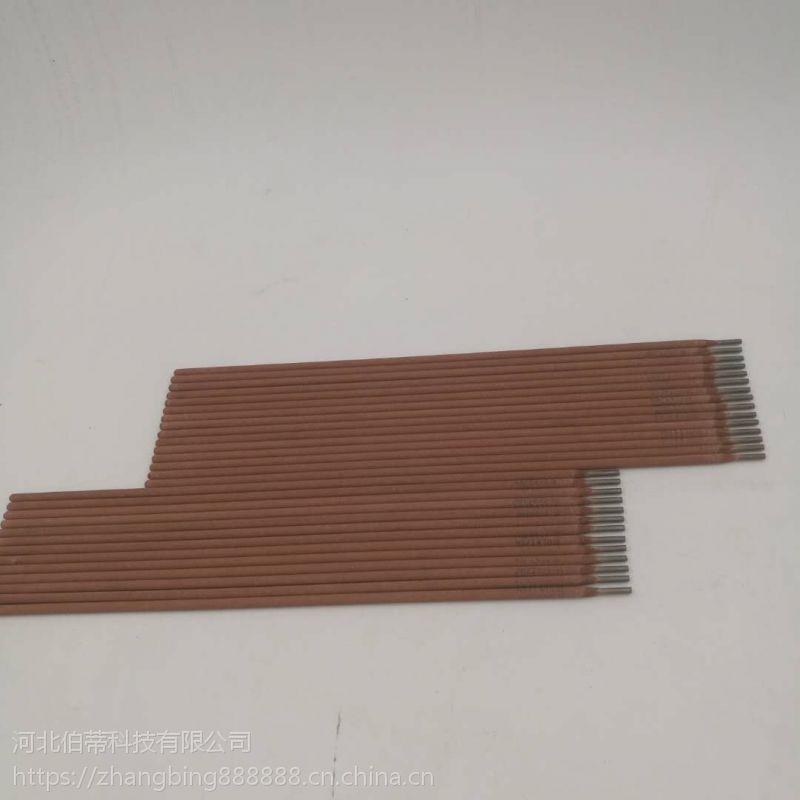 北京金威 A022 E316L-16 超低碳不锈钢焊条 焊接材料 厂家批发