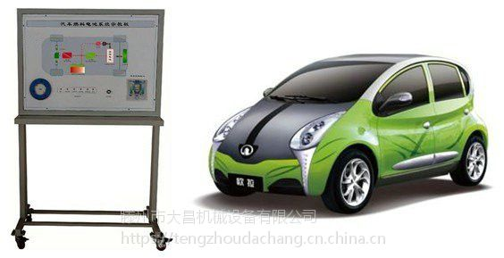 太阳能电动汽车在线检测实训考核系统