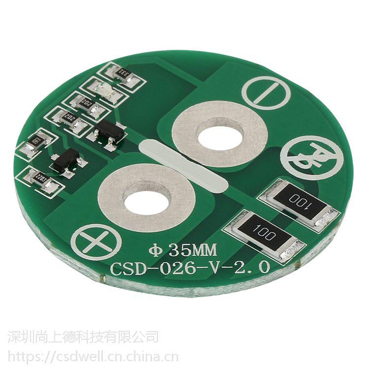 圆板直径35mm超级电容保护板2.3V 500F 650F 700F法拉电容限压板
