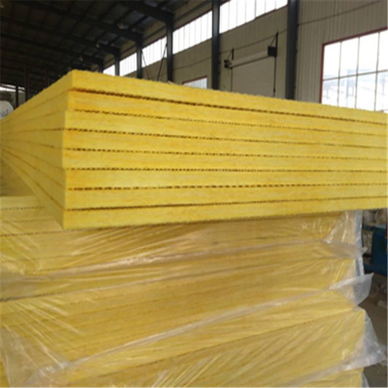 厂家玻璃棉板成交价格 内墙隔断玻璃棉复合板