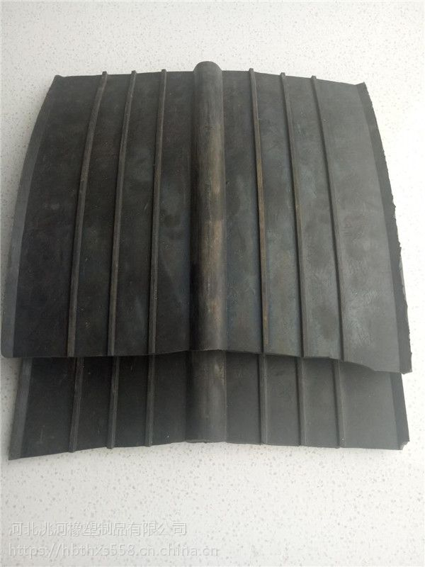 生产橡胶止水带_中埋式橡胶止水带