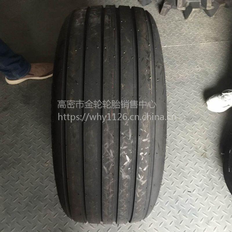 供应12.5L-15收割机导向花轮胎 农用打捆机轮胎 耐磨防滑电话15621773182