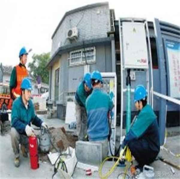 黑龙江煤改电工程建设