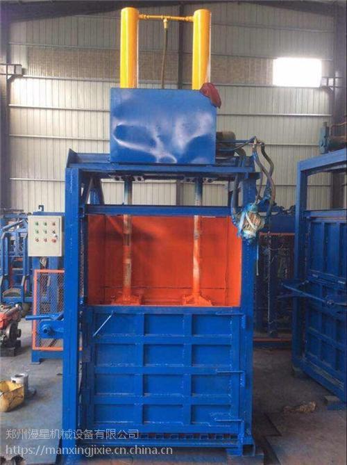 100吨废纸打包机河南立式液压废纸打包机漫星机械