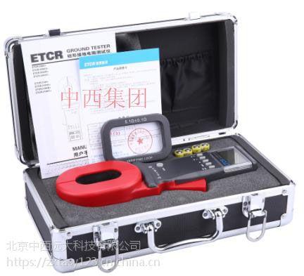 中西钳形接地电阻仪 型号:YT32-ETCR2100A+库号:M405384