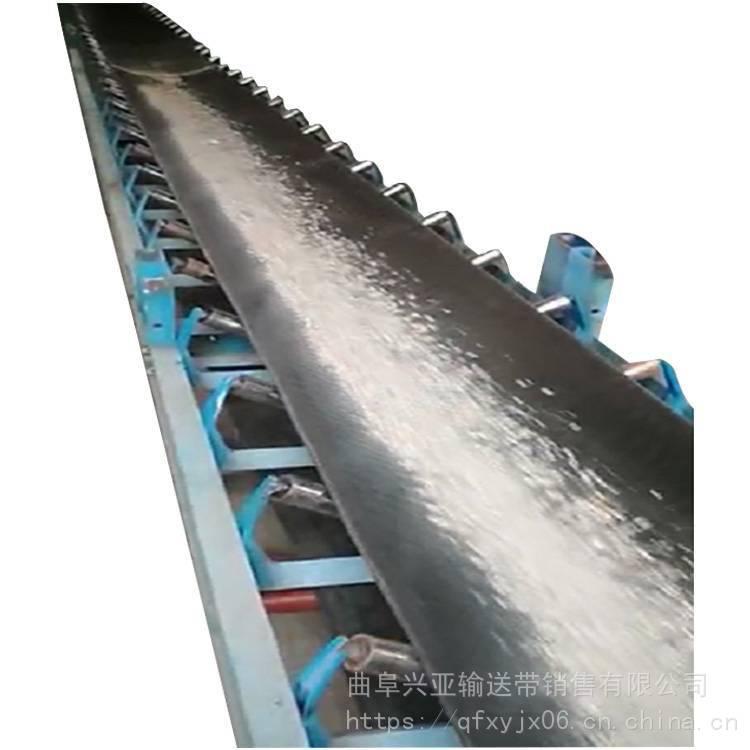 兴亚机械矿用货物装卸皮带机 沙土废渣皮带输送机