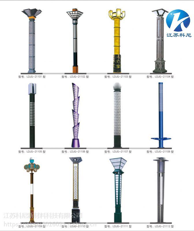 陕西西安艺术景观灯方形景观灯柱定制