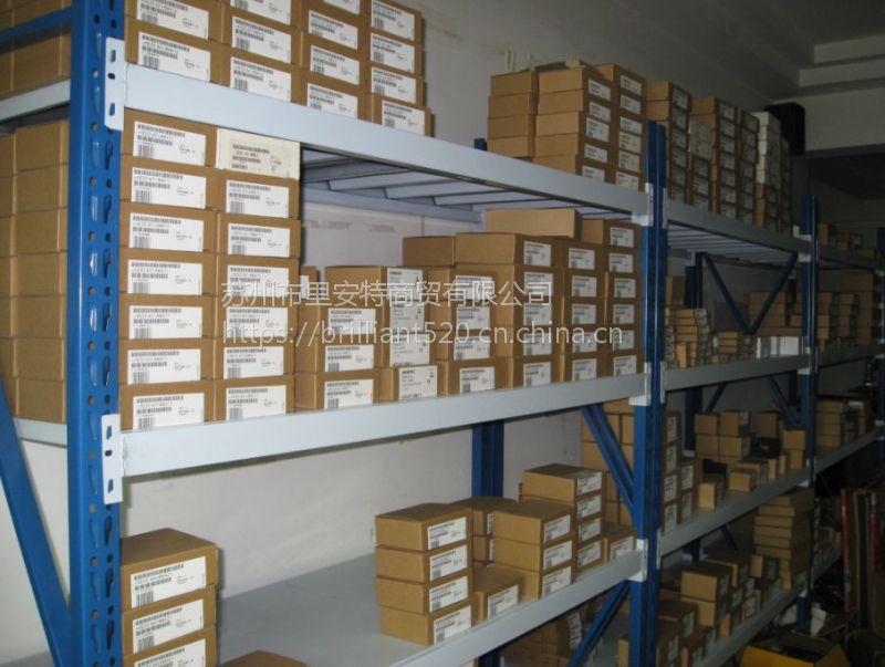 西门子PSU400M 20 A DC/DC 互感器 输入DC 600V 6EP1536-3AA00