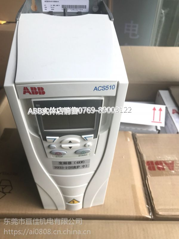 ABB原装变频器3千瓦风机水泵用ACS510-01-07A2-4
