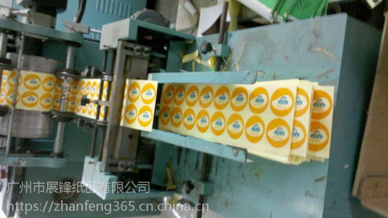 供应新华竹料贴纸批发厂家、新华香水标签批发电话、花都耐高温贴标电话