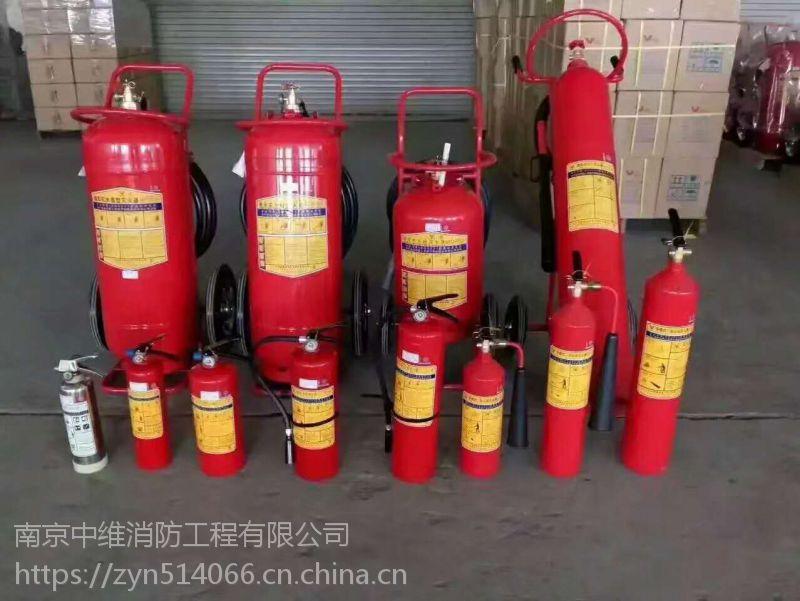 南京消防器材厂家直销灭火器销售维修年检充装换药加粉可送货上门