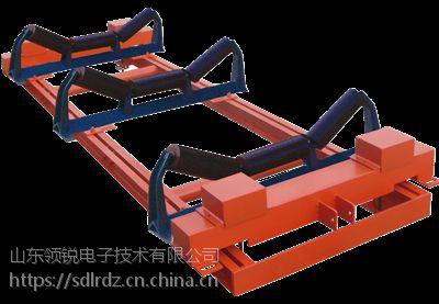 LCS系列电子皮带秤 小型电子皮带秤 精准电子皮带秤厂家 山东领锐
