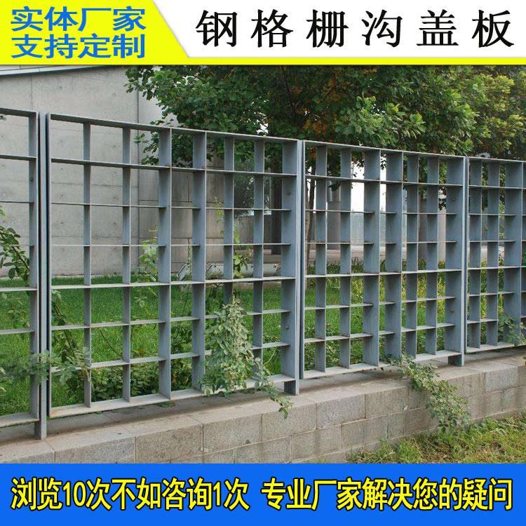 珠海镀锌踏步板钢格栅定制 汕头停车场盖板 沟盖板生产厂