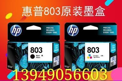 http://himg.china.cn/0/4_11_237778_392_260.jpg