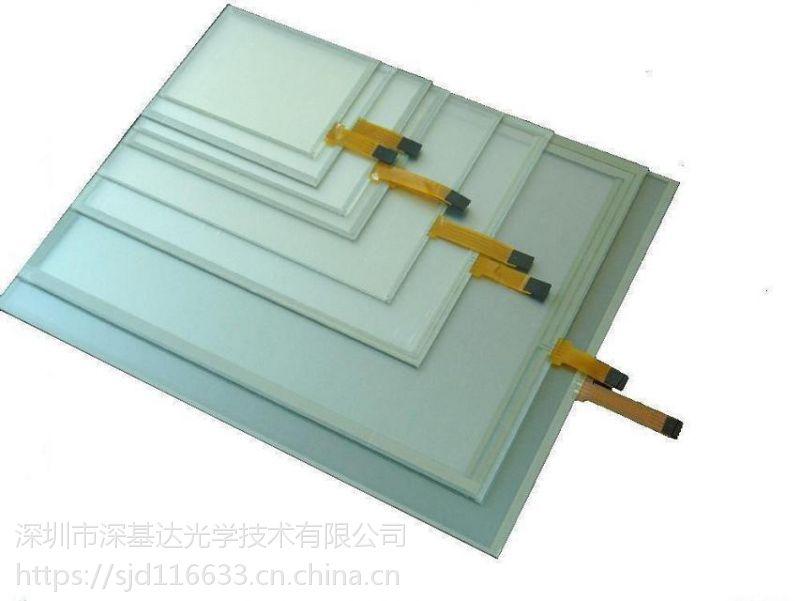 17寸4线电阻,深基达,工业电脑电阻屏,POS收银机电阻屏