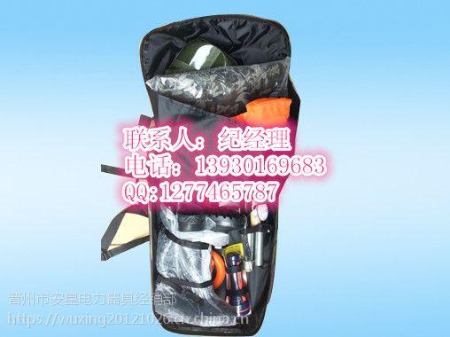 S11件套便携式防汛抢险组合工具包价格——河北五星专利产品带您了解防汛工具包
