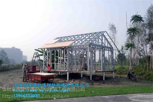 轻钢集成房工程、钢结构集成房设计