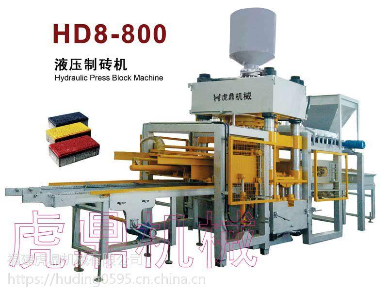 1200吨新型液压砖机福建大型液压砖机虎鼎静压砖机耐用寿命长