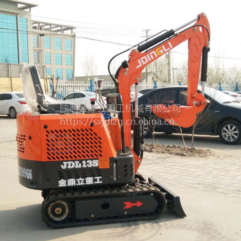 西藏昌都地区适用于各种工程的小型挖掘机 金鼎立便宜的小钩机