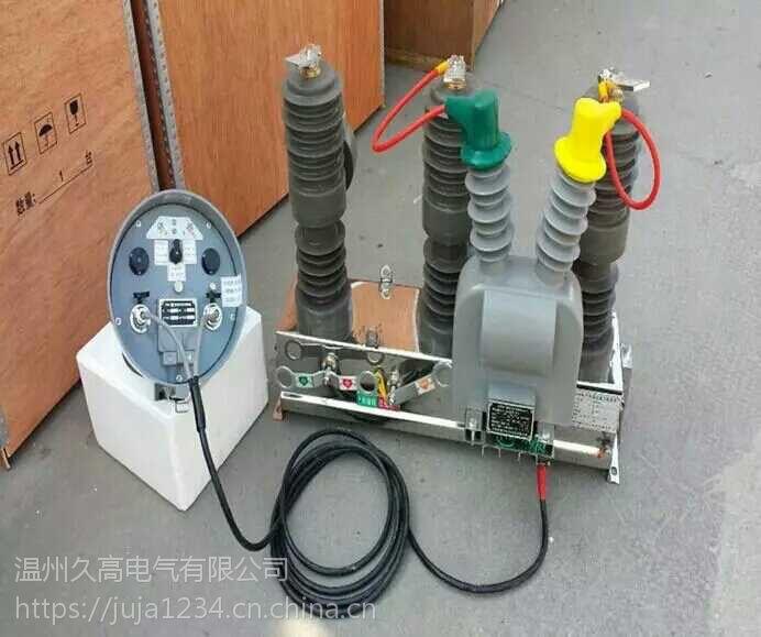 厂家直销ZW32M-12P型用电智能监测控制装置