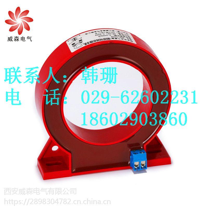 DDL911-8漏电火灾监控器威森电气韩珊18602903860