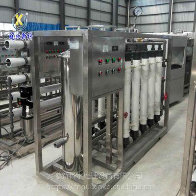 安徽淮北新科矿泉水设备生产商家 矿泉水灌装线生产厂家 贵州矿泉水生产线多少钱
