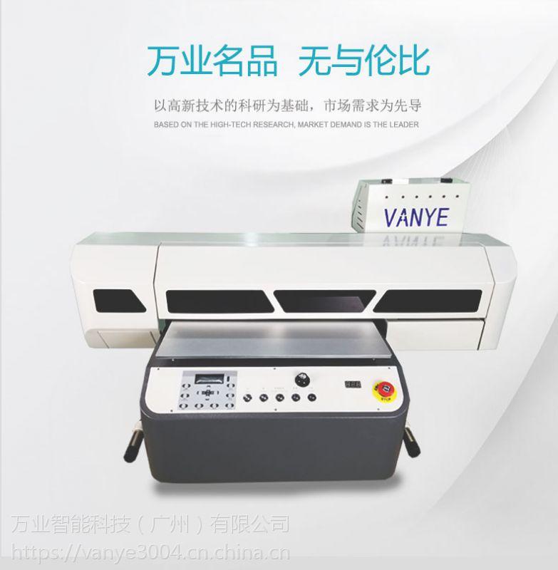 大批量生产厂家理光uv打印机高速高清彩色打印三d浮雕