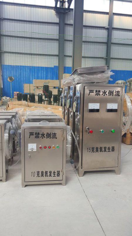安徽新科矿泉水纯净水设备配套臭氧发生器 消毒杀菌设备 纯净水灌装设备配套