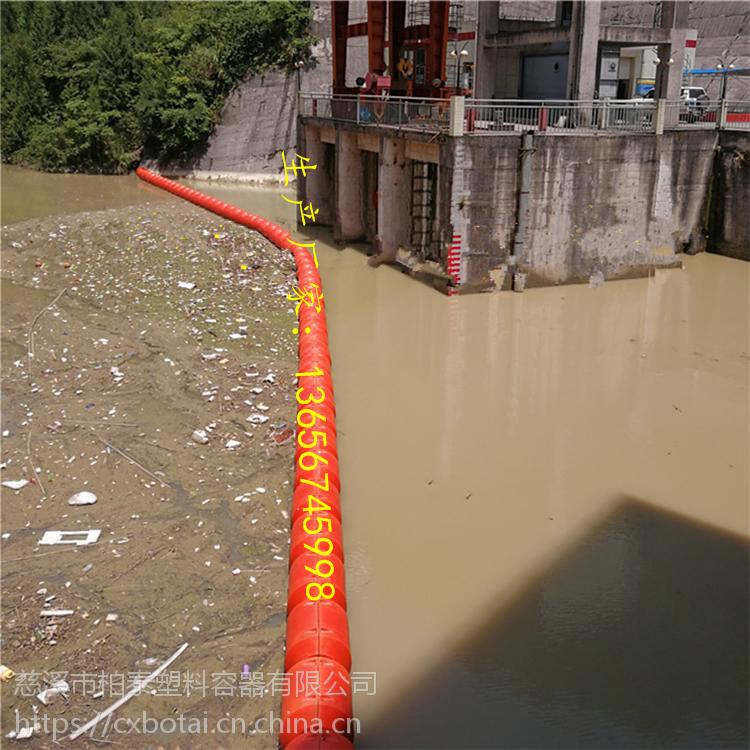云贵川电厂拦污排塑料浮球 水电站拦污漂排浮桶