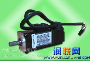 开原小型直流伺服电机 400w伺服电机