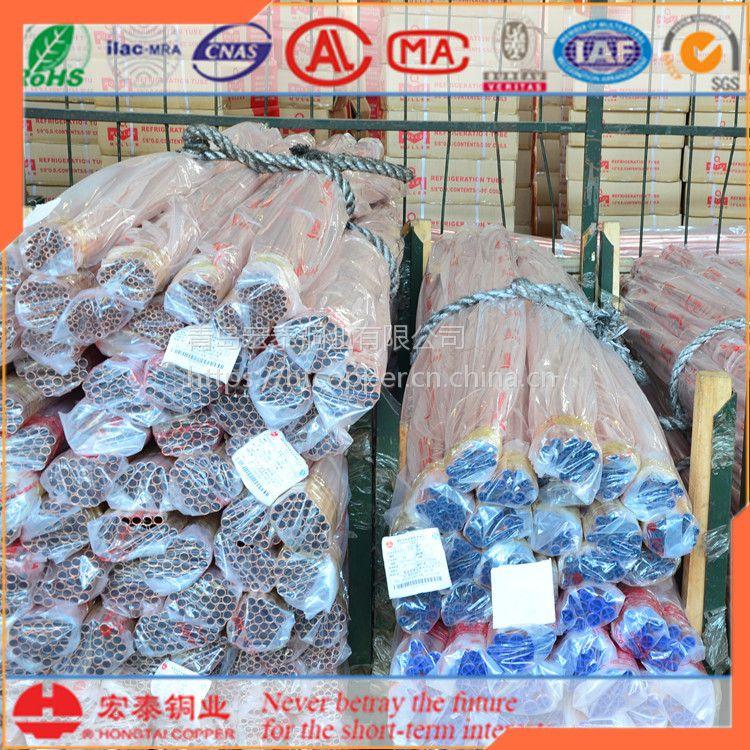 宏泰铜管厂家直销 紫铜直铜管 空调铜管 制冷铜管