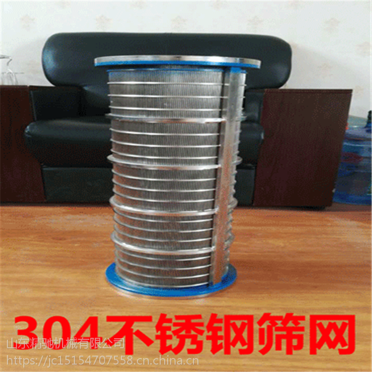 化粪池粪水干湿分离机 多规格的粪便分离机报价