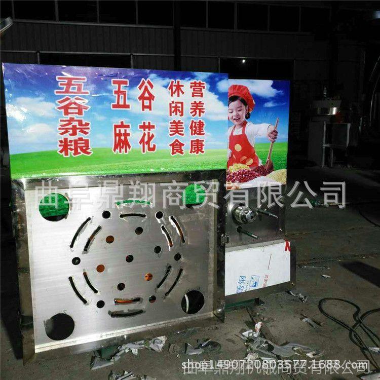 4缸汽油膨化机 新型汽油膨化机 多功能绿豆膨化机年末热销中