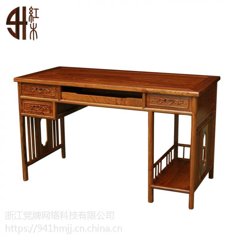 厂家直销东阳红木家具_新中式书房家具电脑桌两件套_941红木网