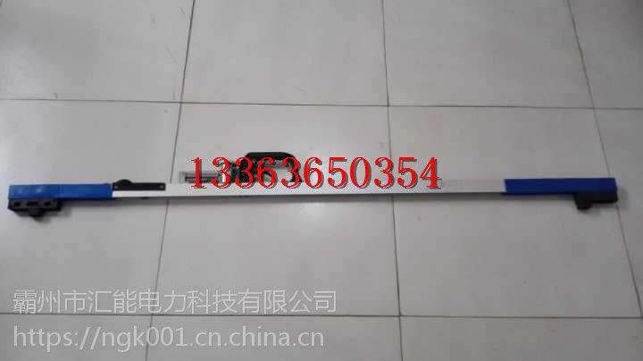1067轨距尺 道尺 机械式 LED带灯轨距尺 汇能