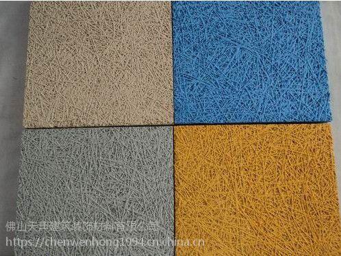 水泥木丝吸音板规格 佛山吸音板厂家