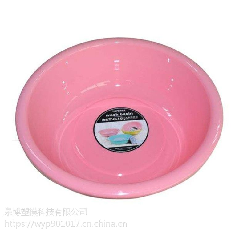 台州塑胶模具厂开模 日用品 塑料洗脸盆模具加工 塑料产品来图或来样加工开模