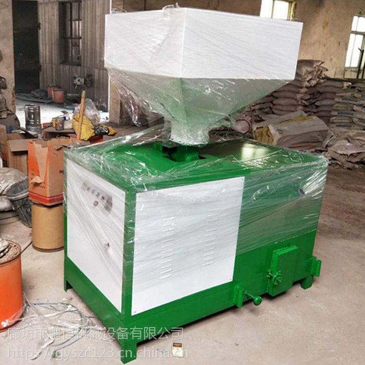 鹏恒厂家定制生产生物质压块燃烧机
