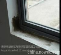 南京高层女儿墙天沟渗水.楼顶防水维修.窗台卫生间渗水维修—南京雨停防水公司