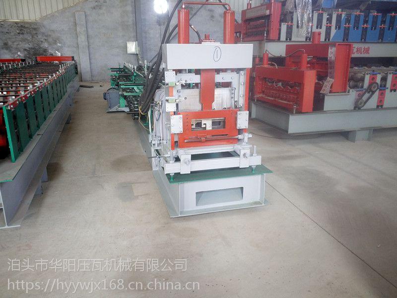 80mm-300mm快速C型钢机一分钟换型节省人工泊头华阳压瓦机械专业生产