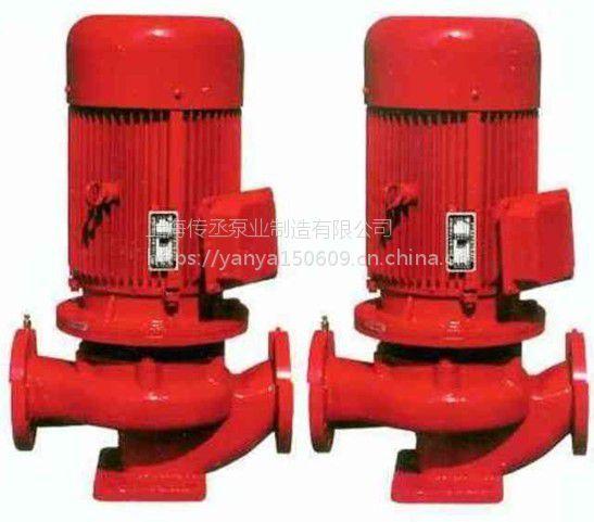XBD单级消防泵立式管道离心增压稳压设备喷淋水泵加压3C认证AB签