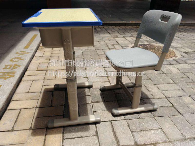BW专业课桌椅,学生课桌椅,课桌椅厂家,升降课桌椅,单人课桌椅,中小学生课桌椅生产厂家,厂家直销