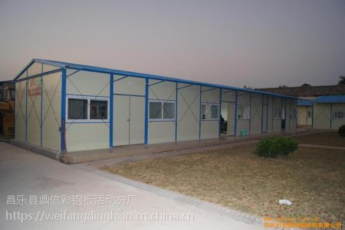 供应安丘活动板房 销售雅致彩钢板房 彩钢板活动房价格公道,各种高中低档活动板房